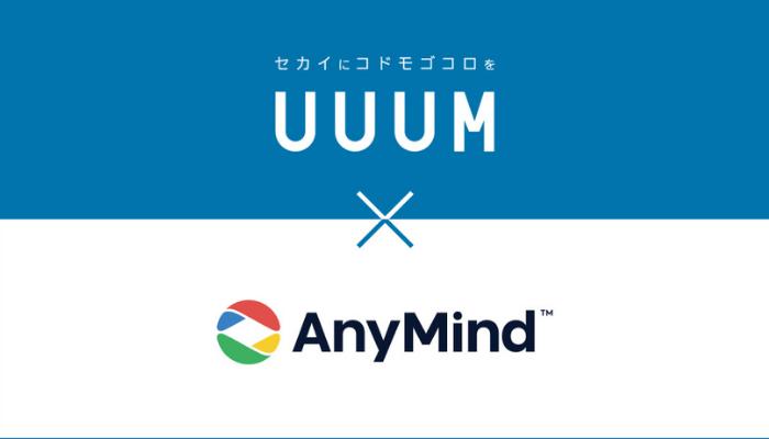 AnyMind-Group-UUUM-Japan-Partnership-Influencer
