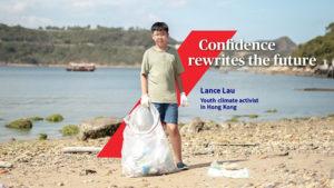 axa hk local hero campaign