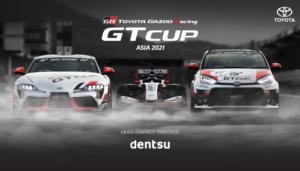 dentsu-Singapore-TOYOTA-GAZOO-Racing-GT-Cup-Asia